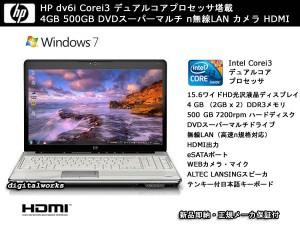 600x450-2010061100002